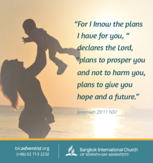 """For I know the plans I have for you,"" declares the Lord, ""plans to prosper you and not to harm you, plans to give you hope and a future."" Jeremiah 29-11 NIV"
