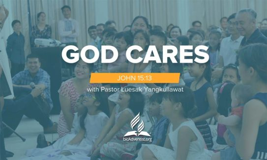 bicadventist sermon God cares